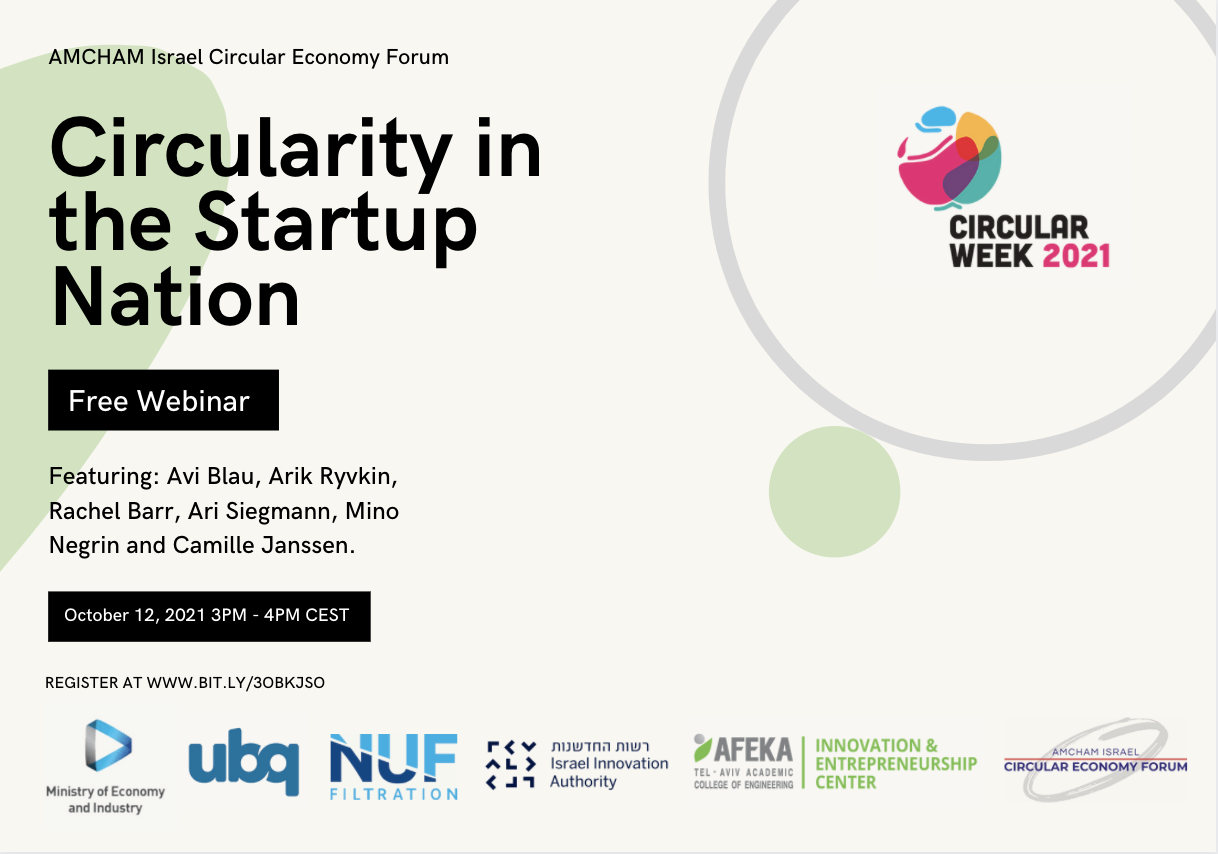 Circularity in the Startup Nation